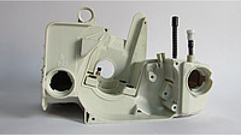 Картер для бензопили Stihl 230/250