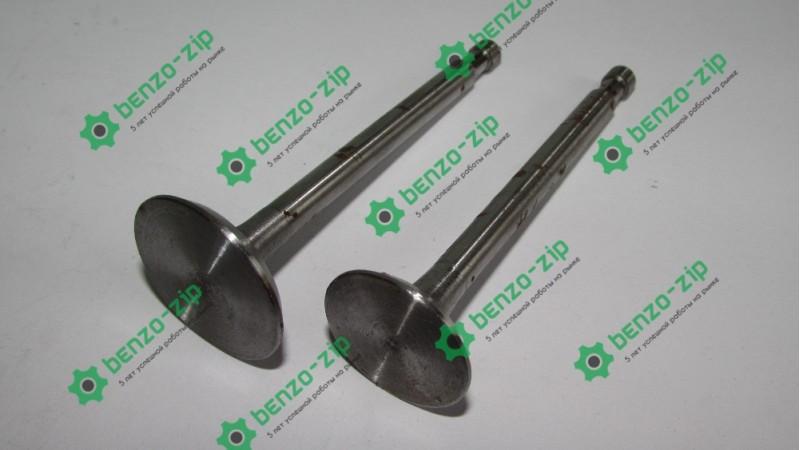 Клапани (комплект) м/б 175n/180N (7/9Hp) (D-32,d-27, H-97)