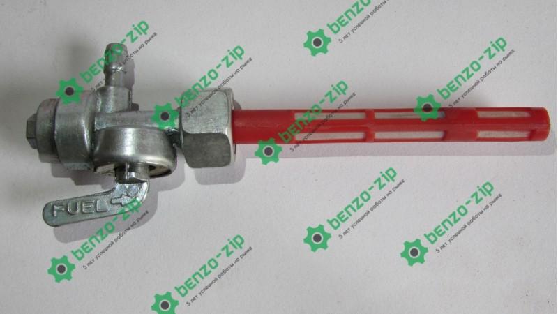 Кран топливный бензогенератора (гайка Ø14mm, штуцер 90*, резерв)