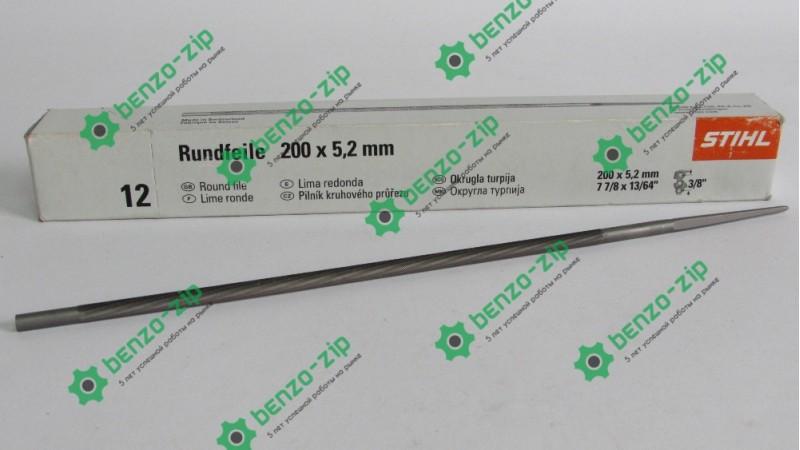 Напильник 5,2 мм для заточки цепи Stihl оригинальный