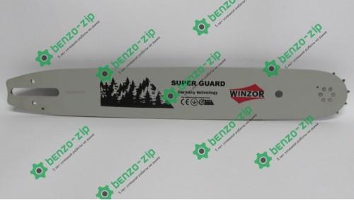 Шина  Stihl 40 см 60 зв., 3/8, 1,6 мм Winzor
