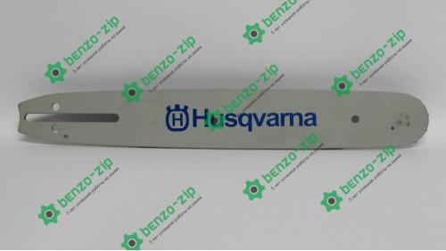 Шина Husqvarna 56 зв.,0,325,1,3 мм