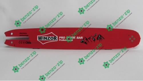 Шина для БП STIHL 180 Winzor Pro-seria 35см, 3/8,1,3мм,50зв.