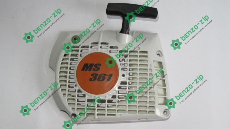 Стартер для бензопил Stihl 361