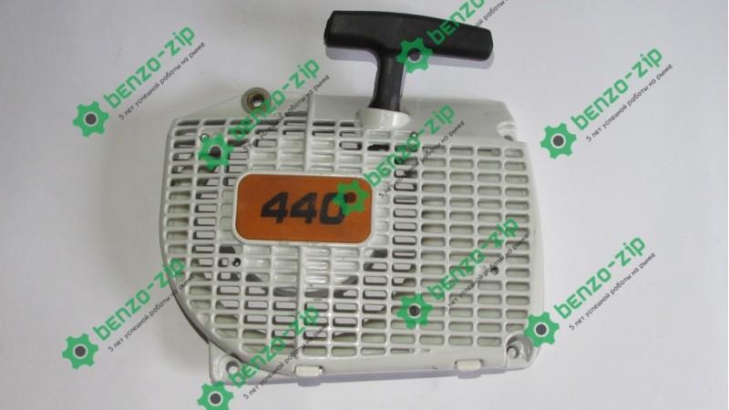 Стартер для бензопил Stihl 460