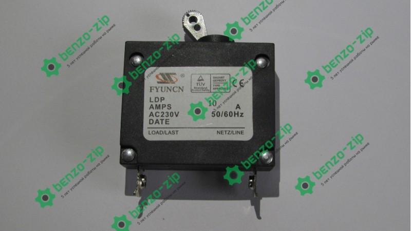 Выключатель автоматический бензогенератора (10A, 230W)