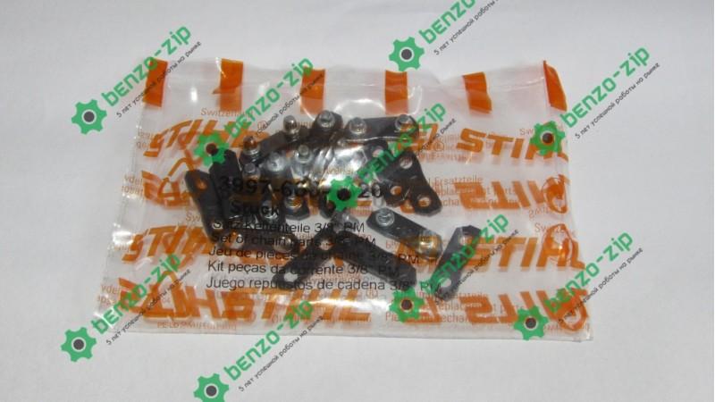 Заклепки для ланцюга Stihl 3/8 Упаковка (9шт)