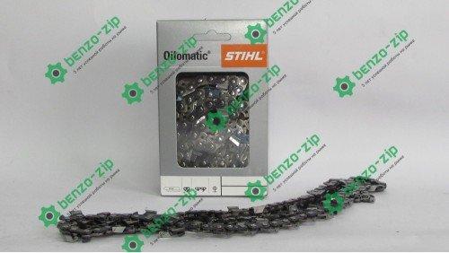 Цепь Stihl для БП Урал 64 зв., Rapid Super (RS), шаг 0,404, толщина 1,6 мм