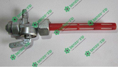 Кран паливний бензогенератора (гайка Ø14mm, штуцер 90*, резерв)