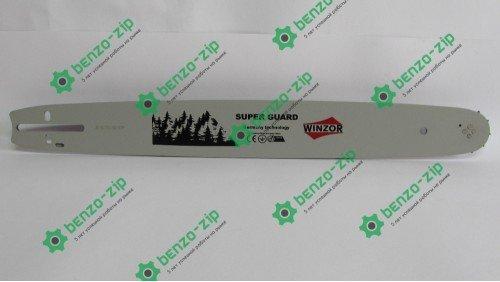 Шина Winzor 45 см 72 зв., 0,325,1,3 мм з підшипником