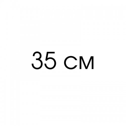 35 см
