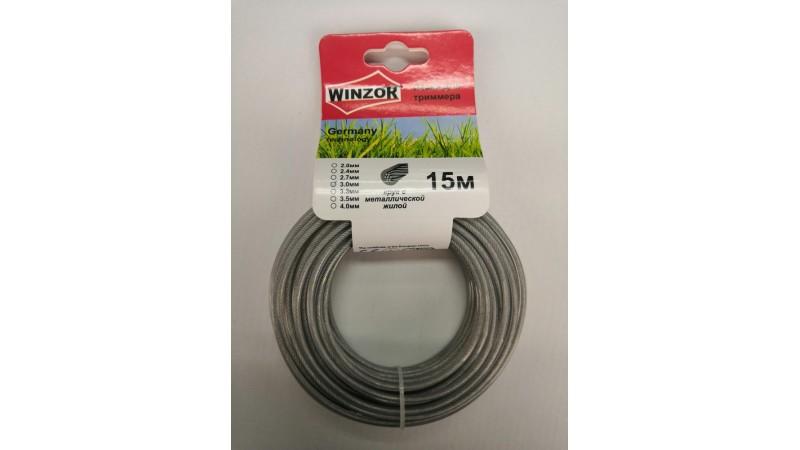 Леска для мотокосы 3,0мм металл трос 15м WINZOR